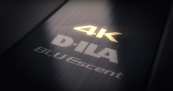 JVC 4K Blu Escent